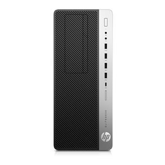 HP EliteDesk 800 G3 TWR i7-7700/4GB/500GB/DVD/3NBD/W10P