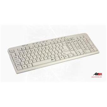 AIREN KEYBOARD AiBoard Multi White PC Color CZ