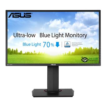 "27"" LED ASUS MG278Q Gaming - WQHD, 16:9, HDMI, DVI, DP, 144Hz, FreeSync, repro."