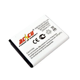 Baterie Accu pro Samsung Galaxy S3, Li-ion, 2250mAh