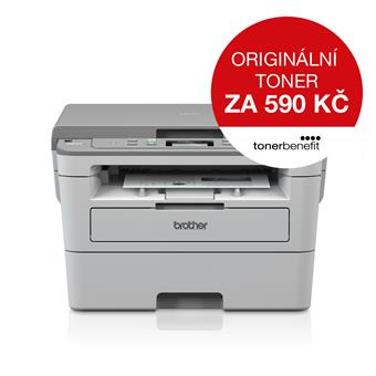 Brother DCP-B7520DW TONER BENEFIT