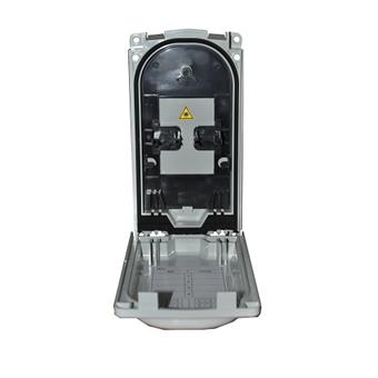 FTTH spojovací box pro 4 vlákna IP65 200x102x40mm
