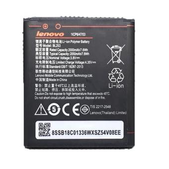 Lenovo BL253 Original Baterie 2050mAh Li-Pol (Bulk)