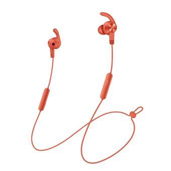 Huawei Bluetooth sluchátka CM61 Headphones Lite Amber Sunrise