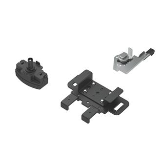 EPSON Lighting Track Mount - ELPMB54B - EV-105