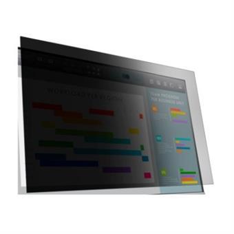 HP PrivateFiltr - E273, E273m, E273q
