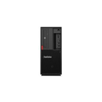 TS P330 TW/XeonE2174G/256/5G/W10P+LCD ZADARMO
